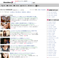 adult.likevideo.jp