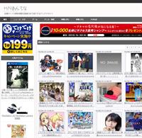 hn-antena.com